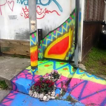 street_art_2.jpg