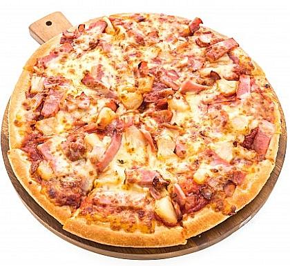 pizza_njami